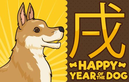 Banner with cute dog ready to celebrate its year in the coming Chinese New Year (Earthly Branch written in Chinese calligraphy). Ilustrace