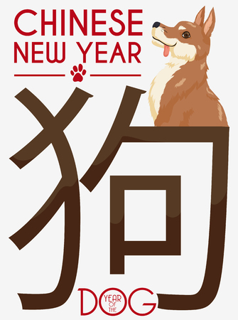 Poster With Mischeavous Tender Dog Over Its Symbol In Chinese