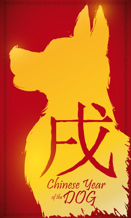 Poster with golden silhouette like a brushstroke over a red color for Chinese New Year of the Dog (written in Chinese calligraphy).