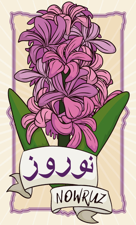 Design with a beautiful pink hyacinth (or Sonbol) bouquet ready to be placed in the tabletop with other haft-seen items in Nowruz (written in Persian) celebration of New Year.