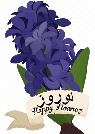Poster with beautiful hyacinth (also called Sonbol) bouquet decorated with a greeting ribbon like a scroll, wishing at you a happy New Year or Nowruz (written in Persian).