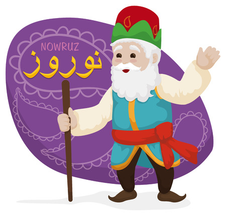 Poster with cute old man called Amu (also Papa or Uncle) Nowruz that appears in the Nowruz celebration (written in Persian) at beginning of springtime. Illustration