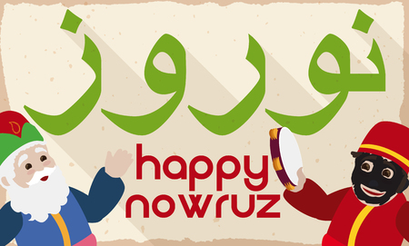 Banner in flat style with Amu Nowruz (the old one at left) and Hajji Firuz (the young and covered with soot in the face at the right) celebrating the Iranian New Year or Nowruz (written in Persian).