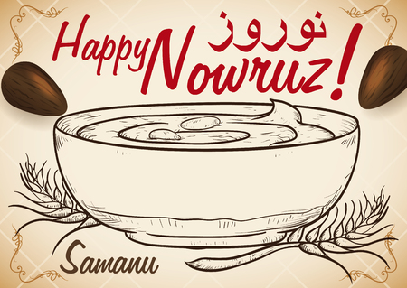 Poster with hand drawn design of Samanu (traditional sweet pudding made with germinated wheat) that represents the patience, the natures renewal and wealth in Nowruz (written in Persian) celebration.