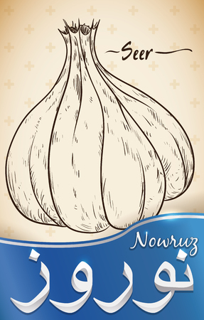 Poster with hand drawn design of a garlic (or Seer) that represents the medicine and health in Nowruz (written in Persian) celebration over a blue ribbon and cross pattern in the background.