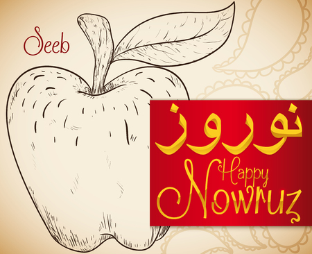 Poster with hand drawn design of an apple (or Seeb) that represents the beauty of the nature and health in New Year celebration with red ribbon and golden calligraphy for Nowruz (written in Persian).