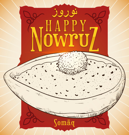 Poster with hand drawn design of Sumac powder in a bowl that represents the spice of life and the sunrise colors over red label with golden text for Nowruz (written in Persian) celebration. Illustration