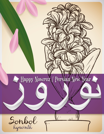 Commemorative poster for Persian New Year with hand drawn design of hyacinth plant (or Sonbol) with some petals and leaves that represents the springtime in Nowruz (written in Persian) celebration.