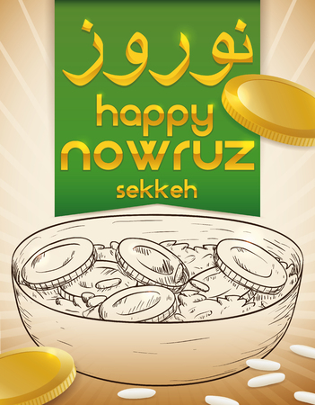 Poster with hand drawn design of a bowl with coins and rice -also called Sekkeh- that represents wealth and prosperity in Nowruz (written in Persian) celebration.