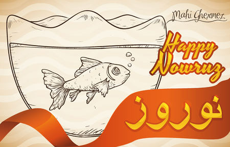 Poster with hand drawn design of a little goldfish in a bowl with water (or  Mahi Ghermez) that represents the animals and life in Nowruz (written in Persian) celebration.