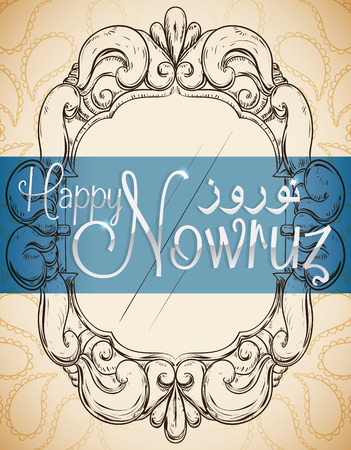 Poster with hand drawn design of a mirror that represents the images and reflections of Creation in Nowruz (written in Persian) celebration.