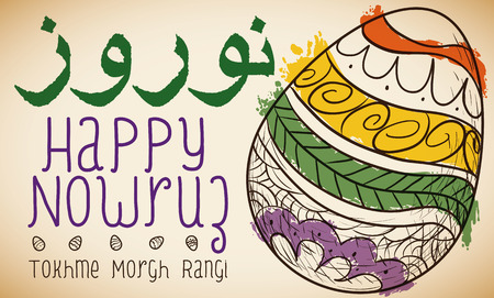 Poster with hand drawn design of painted eggs (or Tokhme Morgh Rangi) that represents the mankind and the fertility in Nowruz (written in Persian) celebration.
