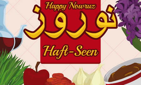Banner with traditional elements for Nowruz (written in Persian) Haft-seen table setting: vinegar, wheat grass, apple, dried fruits, garlic, pudding and hyacinth flowers. Illustration