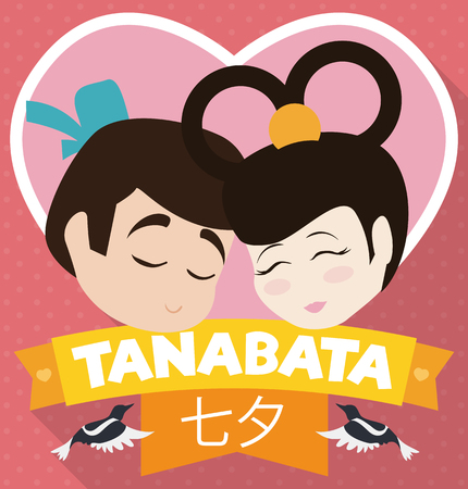Portrait with cute representation of the legendary of Tanabata (meaning Evening of the seventh) couple: Orihime and Hikoboshi with ribbons and magpies. Illustration
