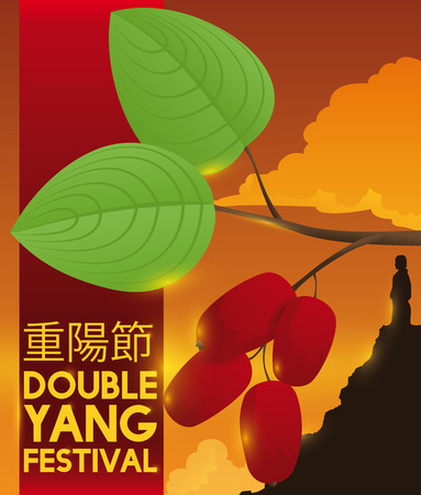 Poster with beautiful sunrise view with a man in top of a mountain and dogwood with cherries, according to Chinese tradition of Double Yang Festival (written in Chinese calligraphy).