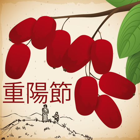 Poster with beautiful hand drawn design of a traditional scene of Double Nine Festival (written in Chinese calligraphy): mountain climbing to pay respect to ancestors and a dogwood with cherries.