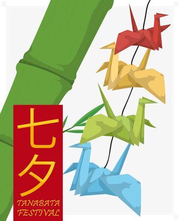 Poster with colorful origami cranes hanged in a bamboo branch and greeting label to celebrate Tanabata Festival (written in Japanese).