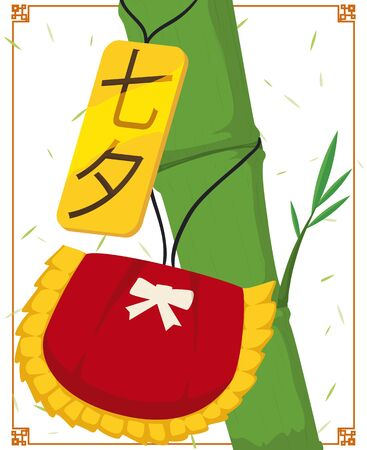 Poster with kinchaku purse hanged in a bamboo branch, ready to be used and bring good fortune in business in Tanabata Festival (written in Japanese).