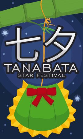 Poster with a kinchaku (paper purse for good business) hanged in a bamboo branch in a beautiful starry night of Tanabata (written in Japanese) or Star Festival.