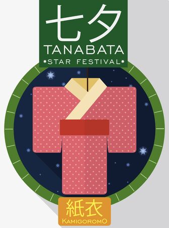 Round button with starry design and Kamigoromo -paper kimono- inside of it, decorated with bamboo frame and explanatory labels for Tanabata or Star Festival (calligraphy written in Japanese).