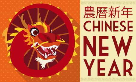 Banner in flat style with traditional Chinese dragon dance screwed costume over a dotted background with long shadow effect to celebrate New Year (written in traditional Chinese) with good luck.