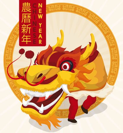 Poster with traditional Chinese dancers performing the yellow dragon dance symbolizing the solemn empire in New Year (written in traditional Chinese) celebration.