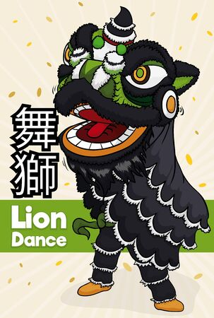 Poster with traditional Southern lion dance (written in traditional Chinese) in black costume, representing a young feline, ready to perform a solo display in New Year celebration.