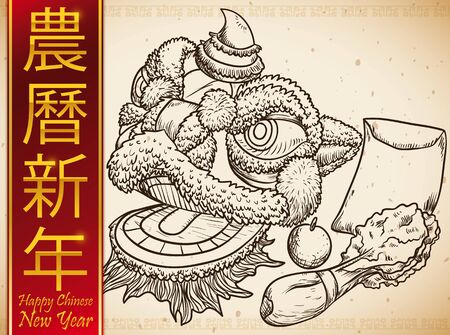 Poster with hand drawn traditional Chinese auspicious charms to keep away bad spirits in New Year (written in traditional Chinese): lion head, orange, lettuce and red envelope.