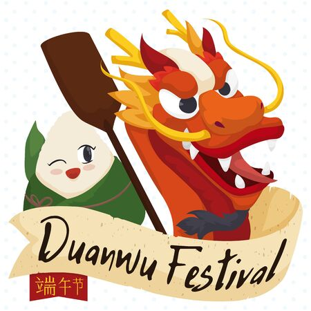 Cartoon poster with cute zongzi dumpling winking at you, dragon boat head and paddle behind a scroll: elements to celebrate Duanwu Festival (or Dragon Boat Festival, written in Chinese calligraphy).