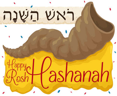 Poster with delicious honey sign and Shofar horn to celebrate Rosh Hashanah (written in Hebrew over the scroll) or Jewish New Year with a confetti shower.