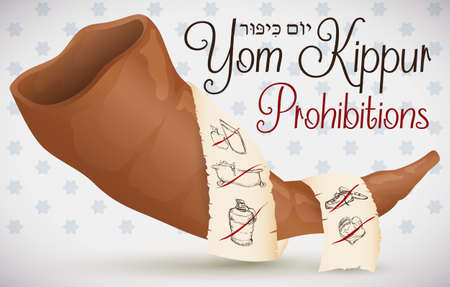 Banner with shofar horn and scroll around it with the traditional prohibitions in Yom Kippur (written in Hebrew): no eat and drink, no bath, no wear perfumes, no wear leather shoes and don't have sex.