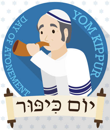 Poster in flat style and long shadow with a senior man wearing a tallit and kippah, blowing a Shofar horn behind sacred scrolls for Yom Kippur (written in Hebrew) or Day of Atonement. Çizim