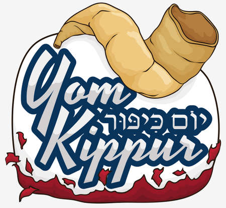 Conceptual design with a white sign peeled and liberated of sins then of pray and regret in Yom Kippur (or Day of Atonement, written in Hebrew) with a traditional Shofar horn in the top. Illustration