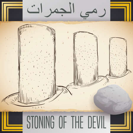 Frame with pebble, scroll and drawing of the sacred pillars -or jamarat- that represent the temptations in the Stoning of the Devil (written in Arabic) ritual during Hajj pilgrimage.