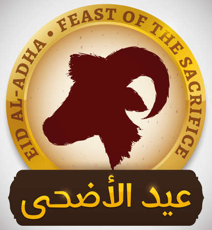 Commemorative golden round button with ram silhouette in brush stroke style and sign for Muslim celebration of Eid al-Adha (written in Arabic calligraphy) or Feast of Sacrifice.