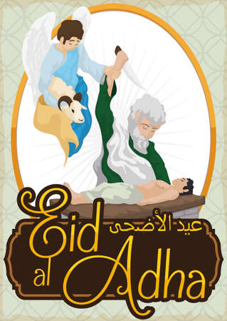 Commemorative poster for Eid al-Adha (written in Arabic calligraphy): the sacrifice of Abraham's son is stopped by an angel and God provided a lamb to sacrifice instead.