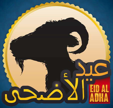 Commemorative button with goat silhouette in brush stroke style for the Muslim Feast of the Sacrifice or Eid al-Adha (written in Arabic calligraphy) celebration.