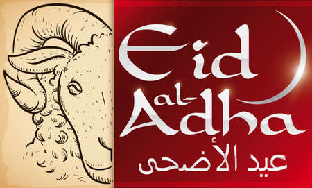 Scroll with ram drawing and red sign with frame and crescent moon promoting Eid al-Adha (written in Arabic) celebration or Feast of Sacrifice.