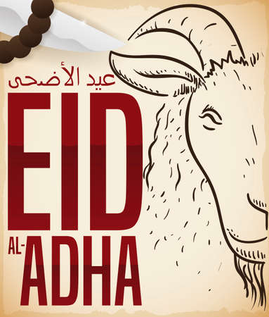 Scroll with goat drawing, string beads and ritual knife: elements for the traditional Festival of Sacrifice or Eid al-Adha (written in Arabic).