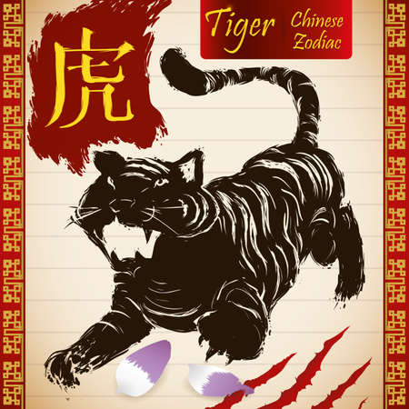 Representation in brushstroke of Chinese Zodiac Tiger (written in Chinese calligraphy), in a hanging scroll with cineraria petals, showing the strength, courage and ferocity with a scratch in paper.