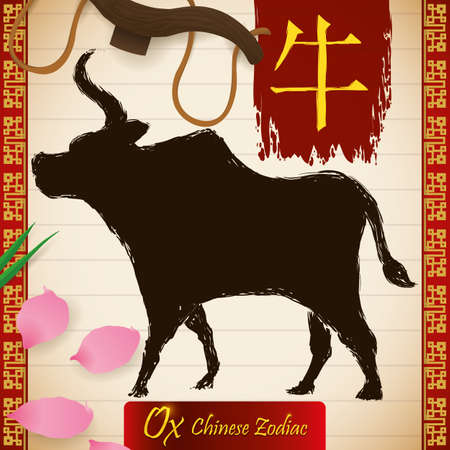 Draw in brushstroke style of Chinese Zodiac animal: Ox (written in Chinese calligraphy), in a scroll with some petals, grass and a yoke, representing the work, strength and peaceful characteristics. Иллюстрация