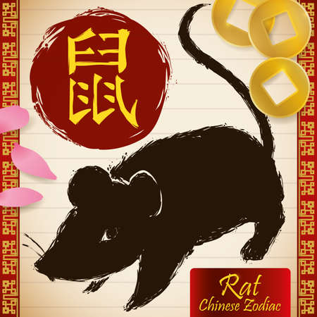 Representation in brushstroke style of Chinese Zodiac animal: Rat (written in Chinese calligraphy), in a hanging scroll with cherry petals and gold coins representing fortune and money habilities. Illustration