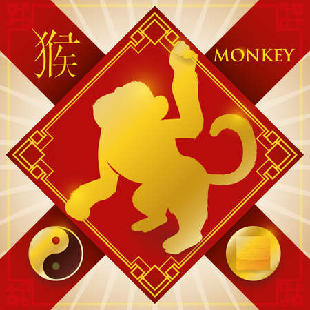 Poster with golden silhouette of Chinese zodiac animal: Monkey (written in Chinese calligraphy), Yang symbol and representation of metal fixed element in a red rhombus charm with ribbons.