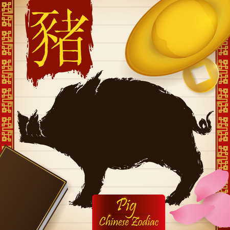 Representation in brushstroke style of Chinese Zodiac animal: Pig (written in Chinese calligraphy), in a scroll with a book and gold ingots that represents the intellect and good fortune of the Pig.