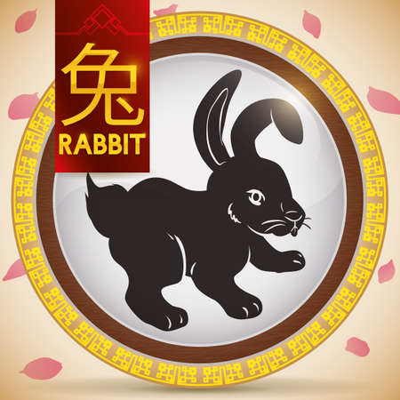 Golden round button and greeting over ribbon with traditional Chinese animal zodiac: Rabbit (written in Chinese calligraphy) and wooden circle representing fixed element for this animal.