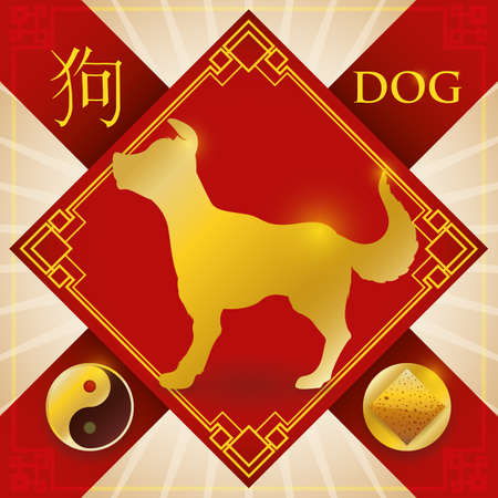 Poster with red good luck charm with golden frame symbols and silhouette of Chinese zodiac animal: Dog (written in Chinese calligraphy), earth fixed element representation and Yang symbol. Illusztráció