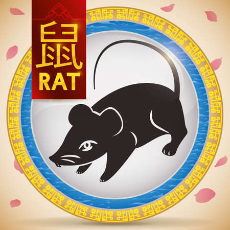 Golden round button with traditional Chinese animal zodiac: Rat (written in Chinese calligraphy), in a beautiful cherry petal storm and circle with fixed element for this animal: water.