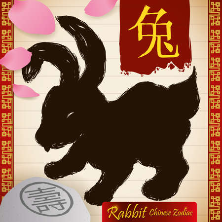 Beautiful representation in brushstroke style of Chinese Zodiac animal: Rabbit (written in Chinese calligraphy), in a hanging scroll with cherry petals and longevity character in a traditional stone.
