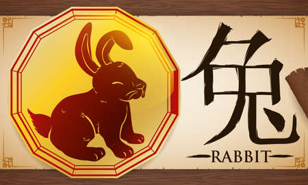 Banner with Chinese zodiac Rabbit inside a golden medal, written in Chinese calligraphy in a scroll over a wooden background for the fixed element of this animal.