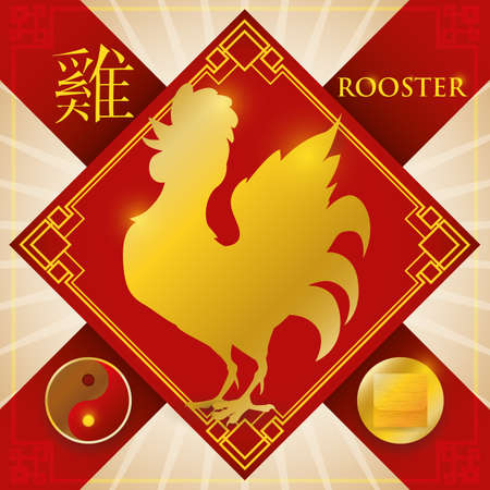Poster with good luck charm in rhombus and ribbons with golden silhouette of Chinese zodiac animal: Rooster (written in Chinese calligraphy), fixed element representation for metal and Yin symbol.